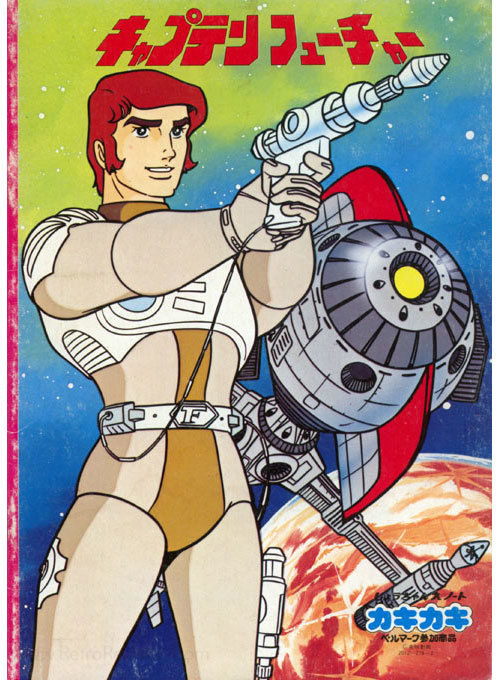 Captain Future Coloring Notebook