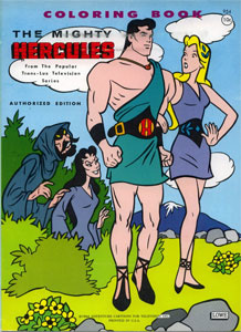 Mighty Hercules (1964) Lowe