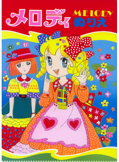 Period Melody Girls Coloring Book