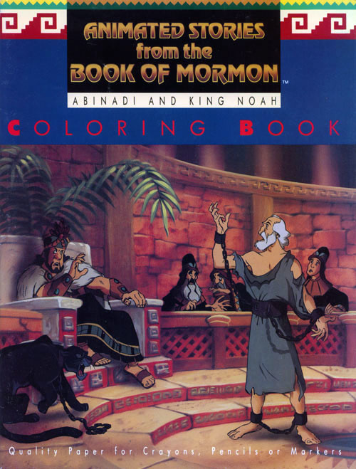 Animated Stories from the Book of Mormon Abinadi and King Noah