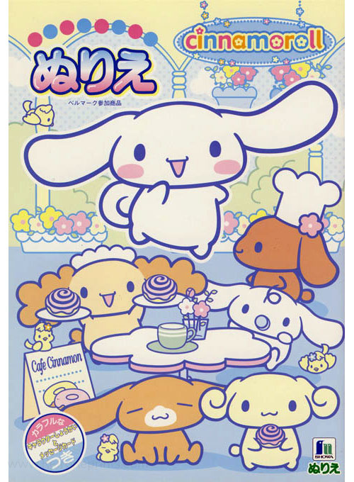 Cinnamoroll Coloring Book Coloring Books At Retro Reprints The World S Largest Coloring Book Archive